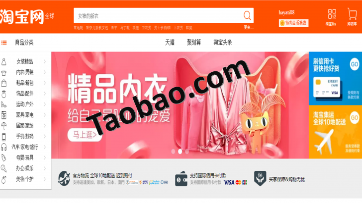 taobao1